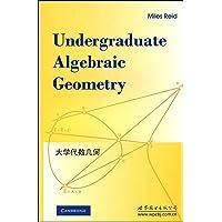 大学代数几何(英文版)