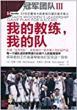 img - for Coach Wooden's Leadership Game Plan Success (DX) book / textbook / text book