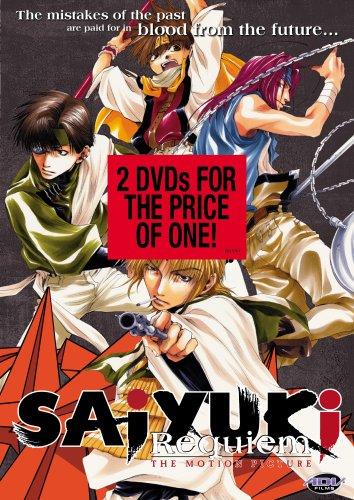 Saiyuki: Requiem / Martian Successor Nadesico: Prince of Darkness (Two-Pack)