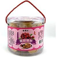 台湾凤梨酥500g 手工糕点 原味/蔓越莓味 进口菠萝酥蔓越莓酥台湾凤梨酥 精选礼物节日礼品 茶点零食 (蔓越莓酥)