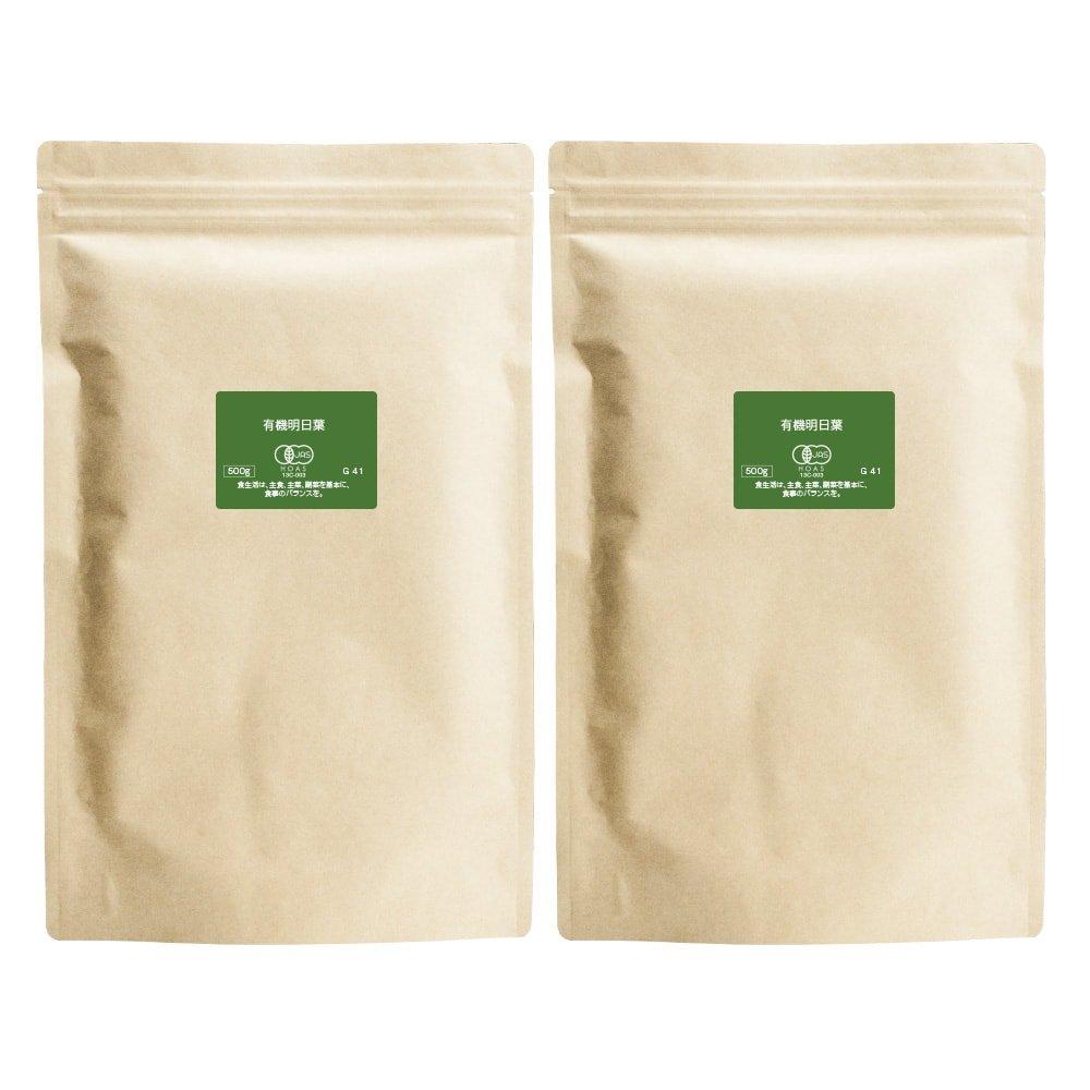 nichie インドネシア産 有機 明日葉 青汁 100% 粉末 1kg B007KG0H3W   1kg(500g×2袋)
