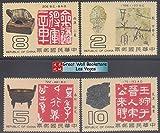 Taiwan Stamps %3A Sc 2139%2D42 Origin an