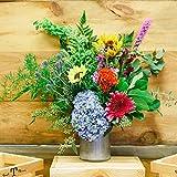 Sweet T Flowers US-Grown Lil Bit Bouquet