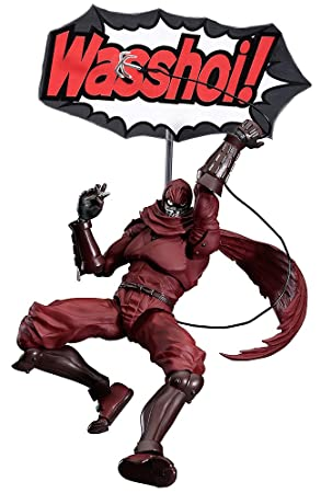 Ninja Slayer Figma Figura De Acción: Amazon.es: Juguetes y ...