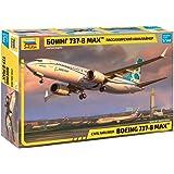 1:144 MicroDesign #MD144220 Boeing-747-8 Airliner for ZVEZDA #7010 kit.