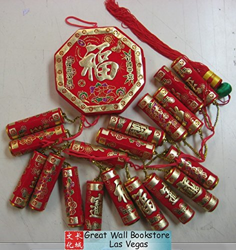 "Chinese New Year Decorative Firecrackers size 32"" Long"
