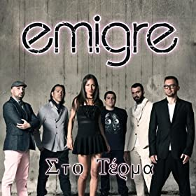 Amazon.com: Sto Terma: Émigré: MP3 Downloads