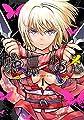 蝶撫の忍(1) (ガンガンコミックスJOKER)