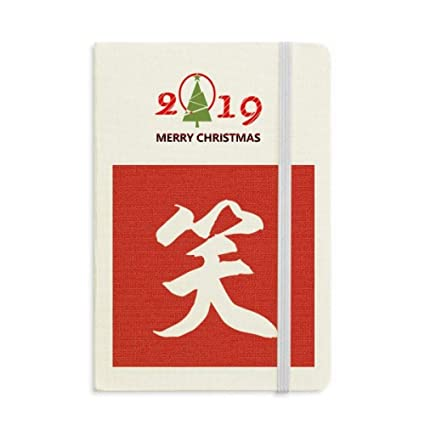 4575ad257 Amazon.com : Chinese Laugh China Character Notebook Journal Diary 2019 New  Year : Office Products