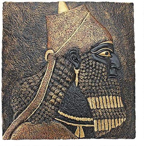 Design Toscano King Ashurnasirpal II Nimrud Relief Wall Frieze Sculpture