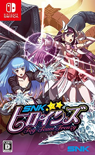 SNK Heroines Tag Team Frenzy - Switch Japanese Ver.
