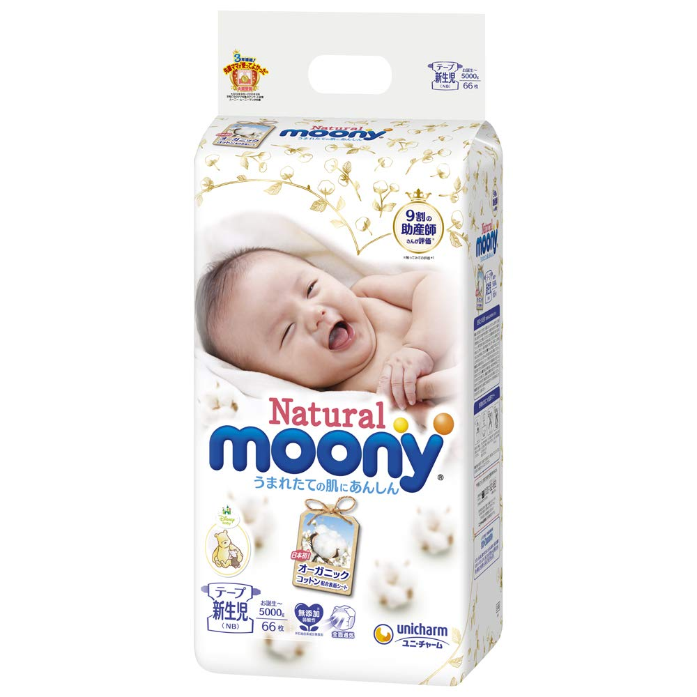 Japanese diapers Moony Natural NB (0-5 kg) // Японские подгузники Moony Natural NB (0-5 kg) Unicharm (Birth ~ 5000 g)