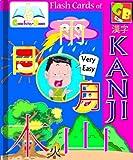 Kanji Flashcards (Illustrated)