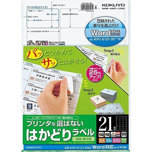 Kokuyo printer dual use label seal 21 side 20 sheets 20N KPC - E121 - 20N sheets Japan f0c66b