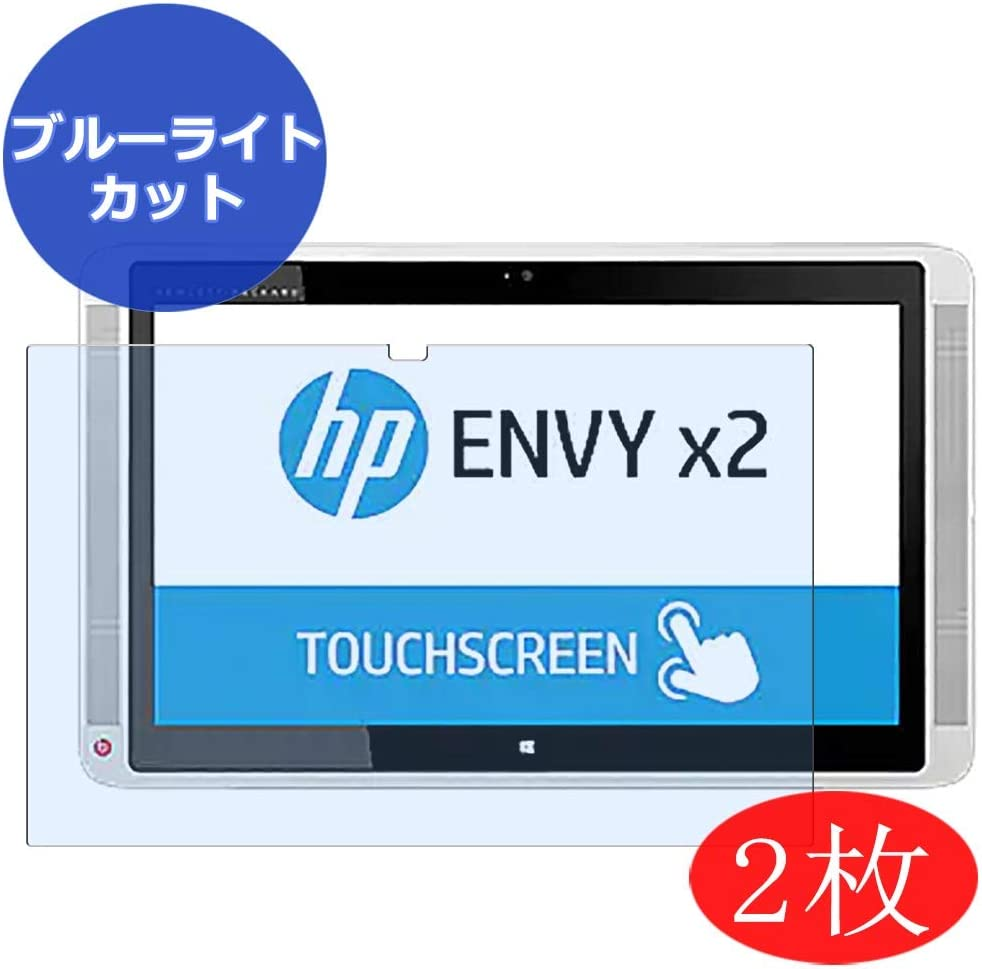 """【2 Pack】 Synvy Anti Blue Light Screen Protector for HP Envy x2 13-j000 / j002dx / j002tu / j012dx / j000na / j020ca / j001tu 13.3"""" Screen Film Protective Protectors [Not Tempered Glass]"""