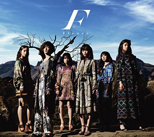 Flower / たいようの哀悼歌[DVD付初回限定盤B] ~TVアニメ「将国のアルタイル」エンディングテーマ