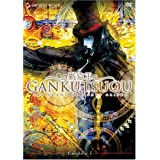 Gankutsuou, The Count of Monte Cristo: Chapter 4