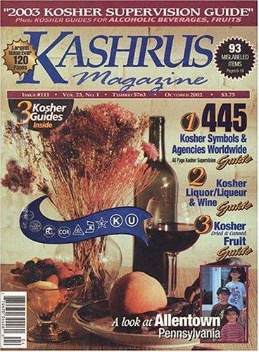 Kashrus PDF