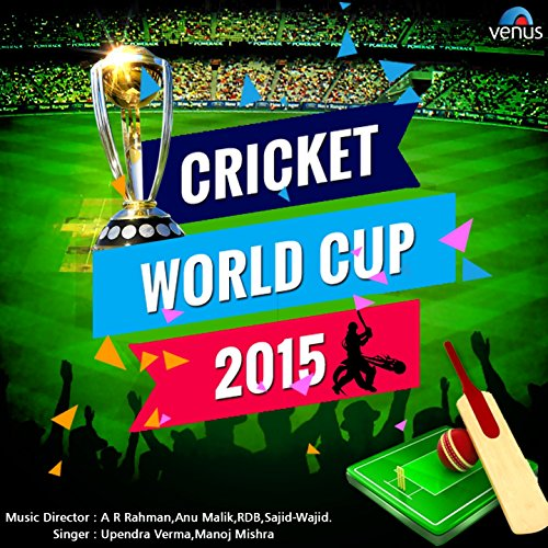 The World Cup 2015 (Cup 2015 Cricket World)