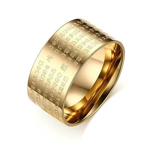 Anillos de acero inoxidable Beydodo (bandas de boda) para hombres, diseño de las