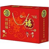 徐福记-鸿囍福糖点礼盒A款900g(小丸煎饼 记米格玛 盐板烧 鸡蛋煎卷 卷心酥 瓦格酥煎饼 棉花糖 沙琪玛)