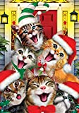 Christmas Cats - GARDEN Size, 12 Inch X 18 Inch, Decorative Double Sided Flag Printed in USA - Copyright and Licensed, Trademarked by Custom Décor Inc.
