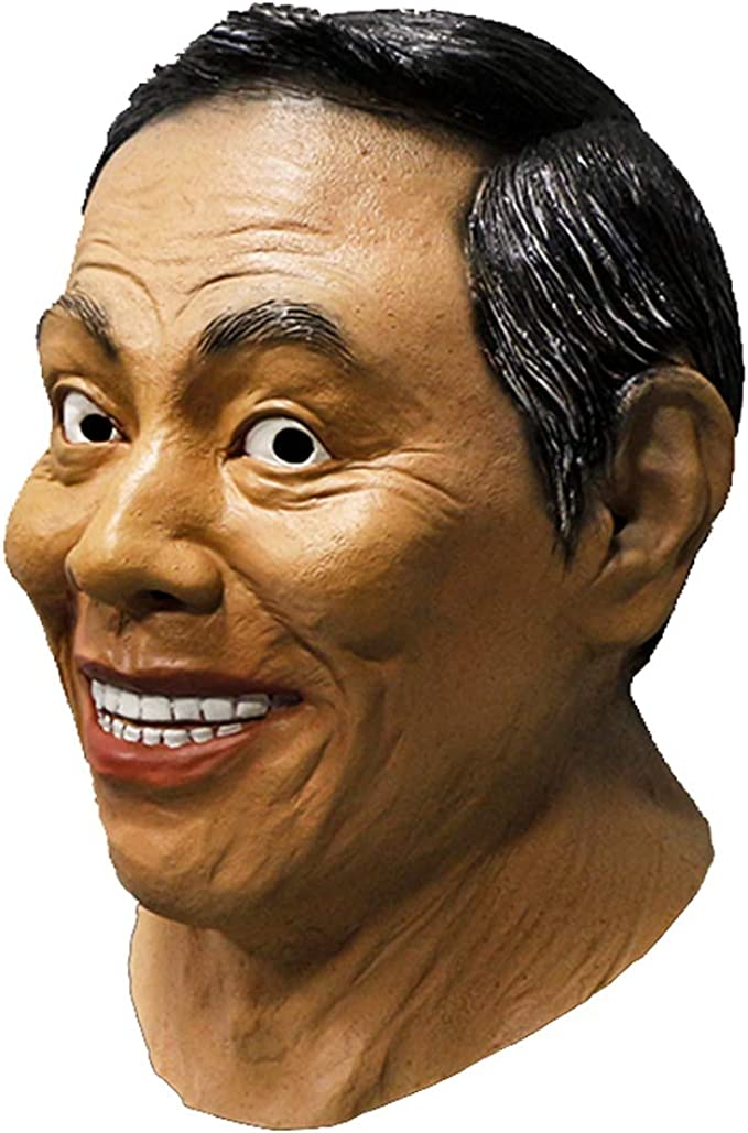 Rubber Human Mask Rubber 2029