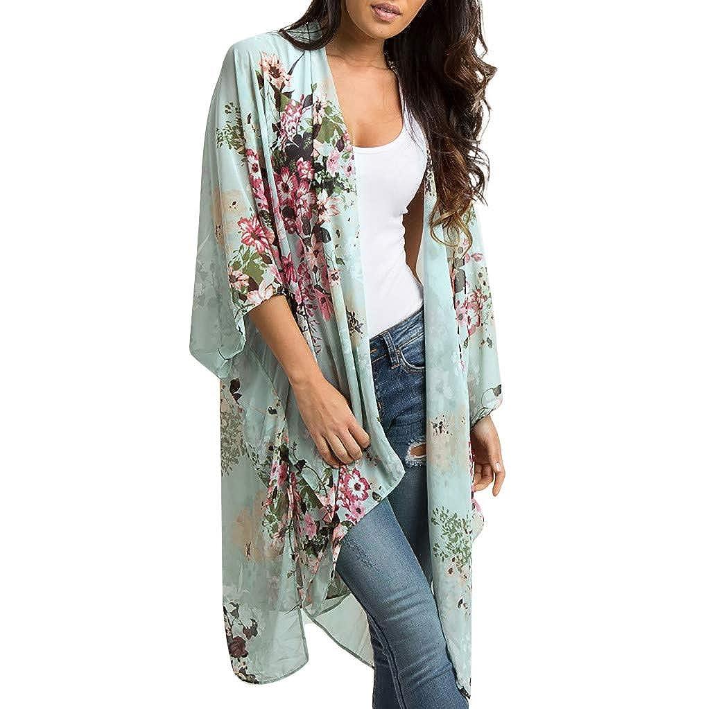 AmyGline Damen Florale Kimono Cardigan Strand Chiffon Bluse Tops Bikini Cover up/Morgenmantel Kimono/Jäckchen Dünne Blumendruck Chiffon Strickjacke