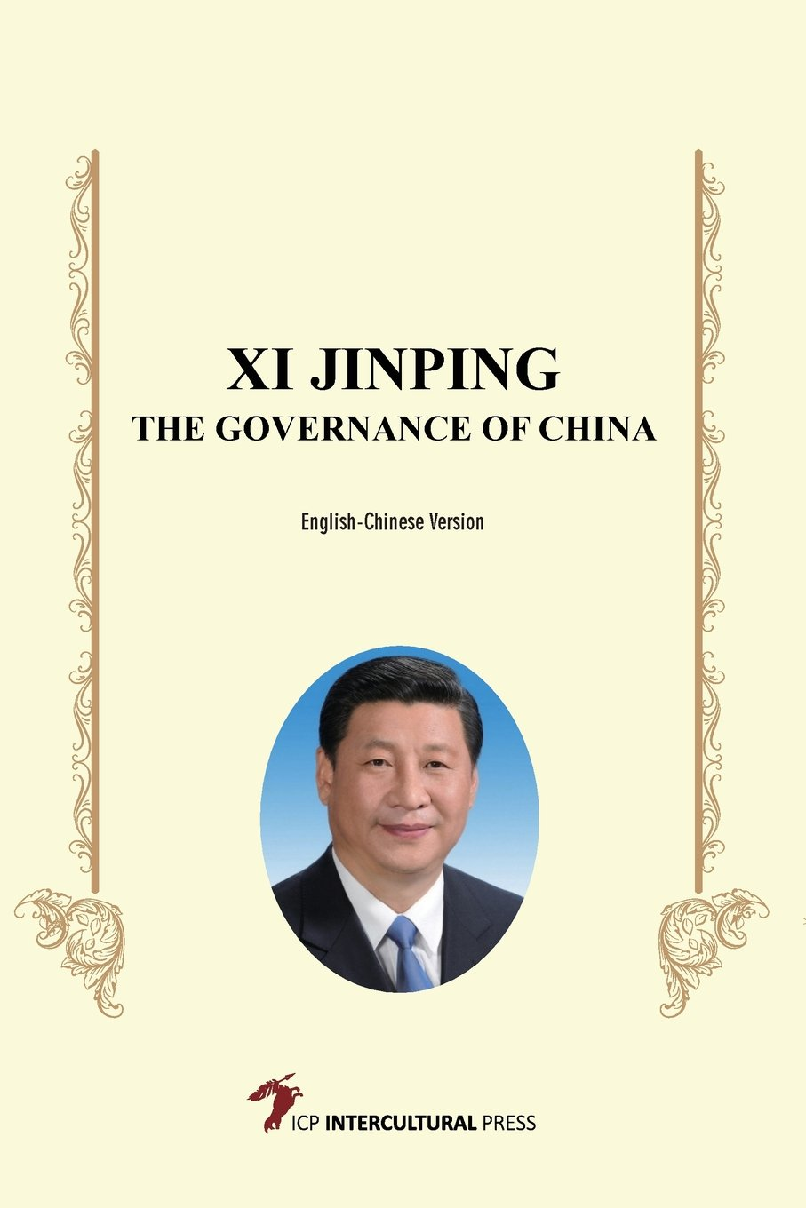 Xi Jinping: The Governance of China (English-Chinese Version): Xi Jinping:  9781503242036: Amazon.com: Books