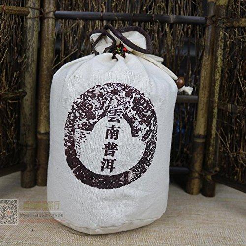Aseus Yunnan Menghai tea powder Aged Pu'er Tea super Pu'er Tea palace 1000g cooked tea ripe tea powder bulk mail