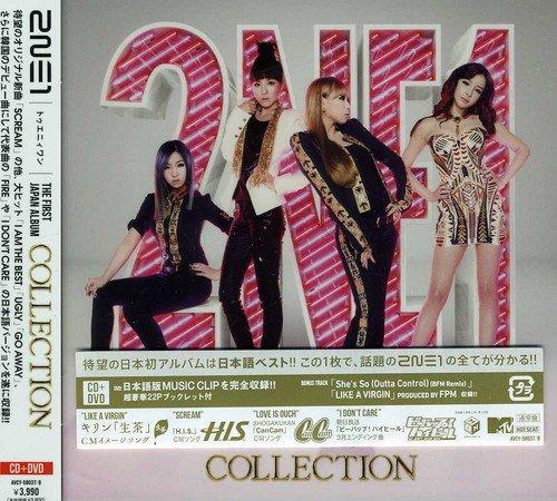 CD : 2NE1 - Collection (Japan - Import, 2PC)