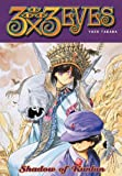 Front cover for the book Shadow of Kunlun by Yuzo Takada