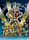 img - for Battler Britten 1 book / textbook / text book