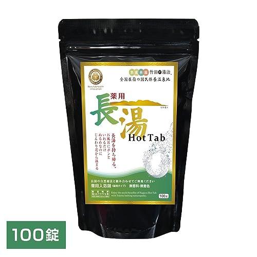 薬用長湯ホットタブ 重炭酸入浴剤
