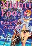 Midori Foo's Book of Pictures, Midori Foo, 1926778669