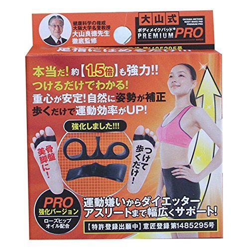 Body Make-up Pad Premium PRO Diet 1pair (2 Coins)