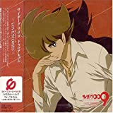 Cyborg 009 Drama CD