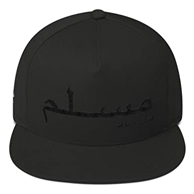 Muslim Islamic Snapback Cap: Arabic Embroidery on Original Flexfit Snapback Cap (Black/Black