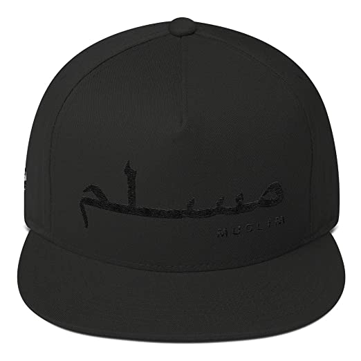 Muslim Islamic Snapback Cap  Arabic Embroidery on Original Flexfit Snapback  Cap (Black Black d663386222be