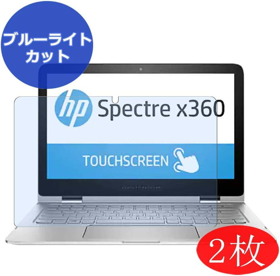 """【2 Pack】 Synvy Anti Blue Light Screen Protector for HP Spectre x360 13-4000 / 4003dx / 4005dx / 4013tu / 4001ng / 4007na / 4001ng 13.3"""" Screen Film Protective Protectors [Not Tempered Glass]"""