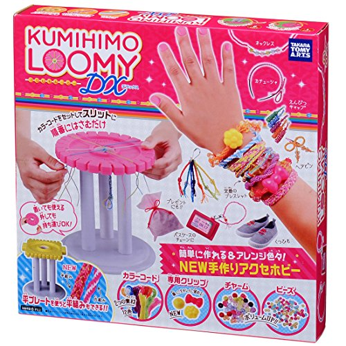 KUMIHIMO LOOMY DX