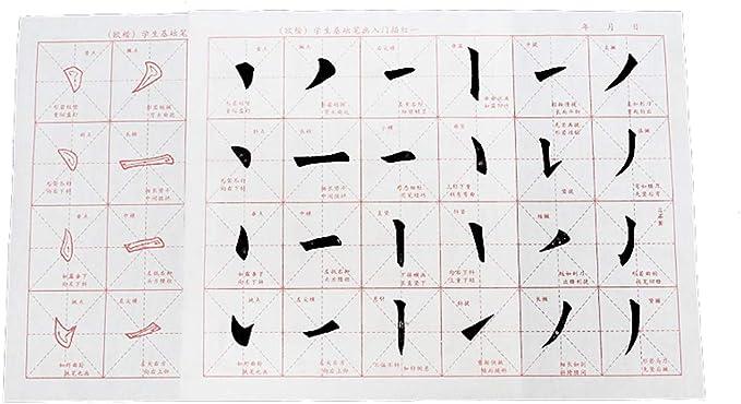 F2 papier de riz pour calligraphie 60 feuilles Cahier de pinceau pour d/ébutant