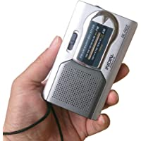 Ajcoflt BC-R22 AM/FM Dual Band Mini Radio Receiver Portable Player Built-in Speaker with a Standard 3.5MM Headphones…