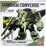 FW GUNDAM CONVERGE #4 (ガンダム コンバージ #4) [141.ボリノーク・サマーン](単品)