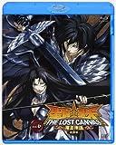Saint Seiya: The Lost Canvas Chapter 2 Vol.6 [Blu-ray]