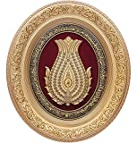 Muslim Home Decor Art Wall Hanging Oval Frame 99 Names of Allah Tulip 52 x 60cm (Gold)