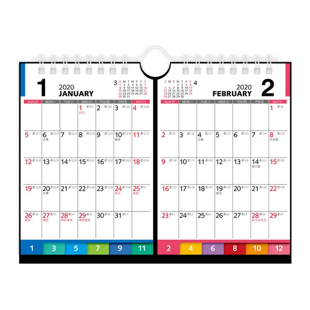 2020 Monthly Wall Calendar, 7.3'' x 5.6'', Jamuary 2020 - December 2020, Dual-use Calendar , Wire-Bound by WWY