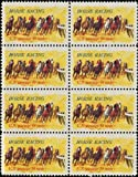 HORSE RACING ~ KENTUCKY DERBY #1528 Block of 8 x 10 cents US Postage Stamps