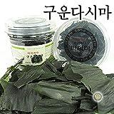 Baked Kelp Sweet Crisp Snack(Korean 40G) 다시마
