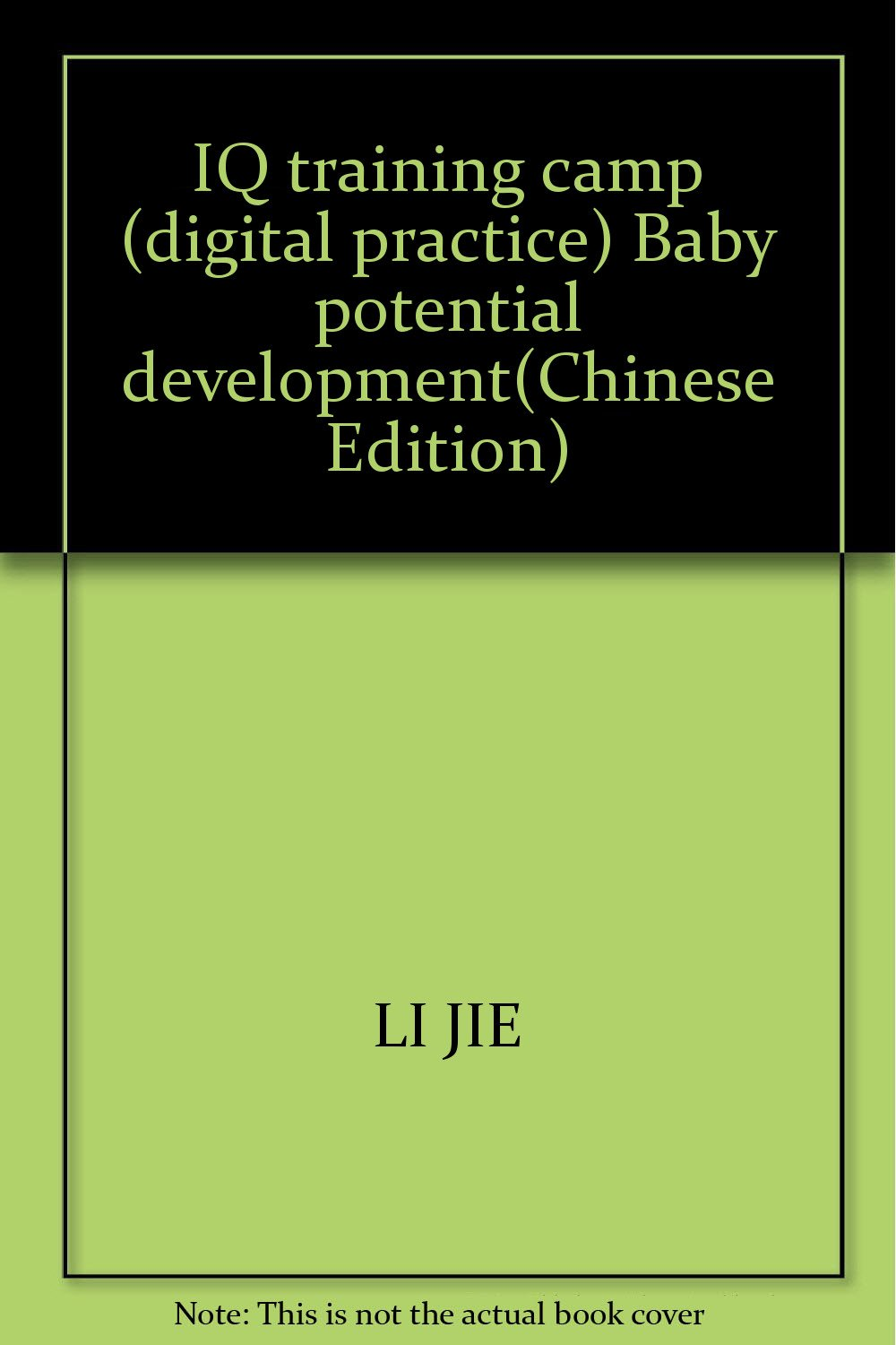 Download IQ training camp (digital practice) Baby potential development(Chinese Edition) ebook